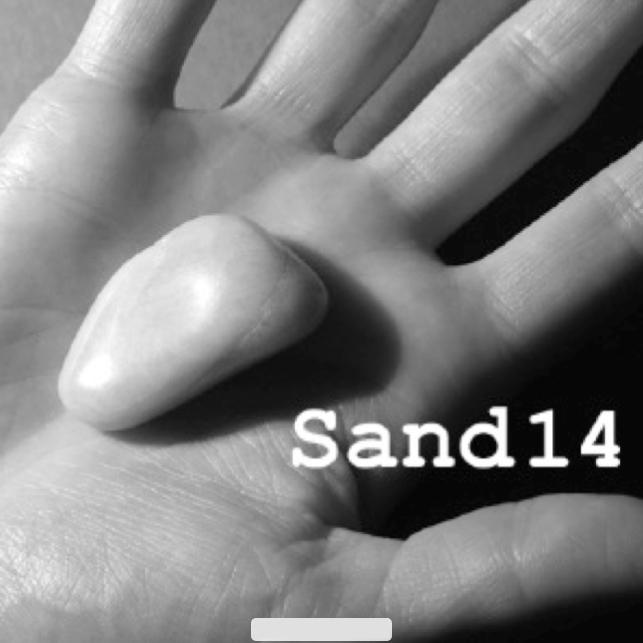 sand14_artwork